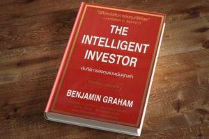 Cele mai bune 10 cărți pe care orice investitor ar trebui să le citească
